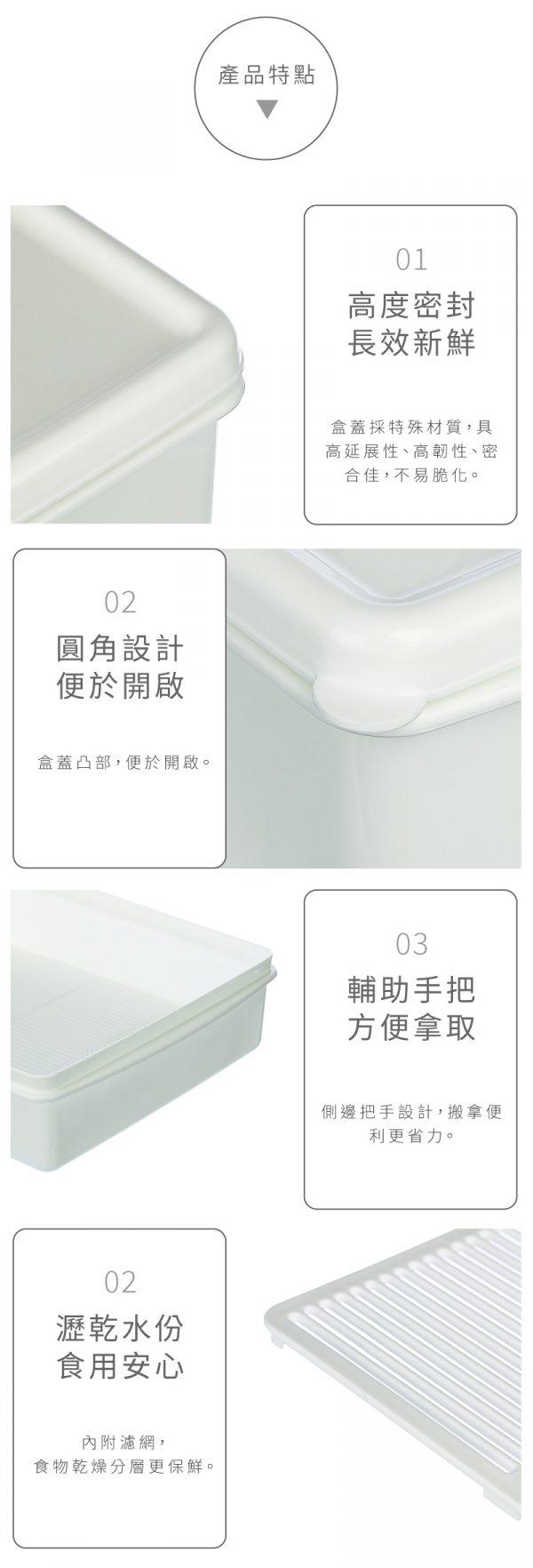 KEYWAY-KF065.105-長圖說明-02