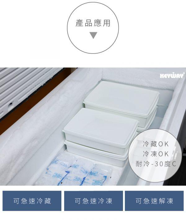 KEYWAY-KF065.105-長圖說明-03