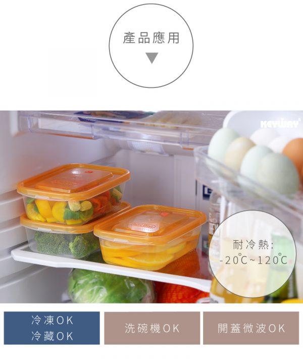KEYWAY-SBR8903-長圖說明-03