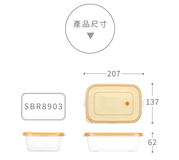 KEYWAY-SBR8903-長圖說明-05